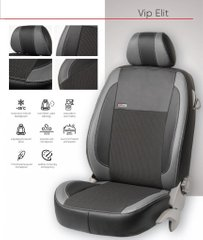 Авточехлы VIP (TM Elegant) Seat Altea XL